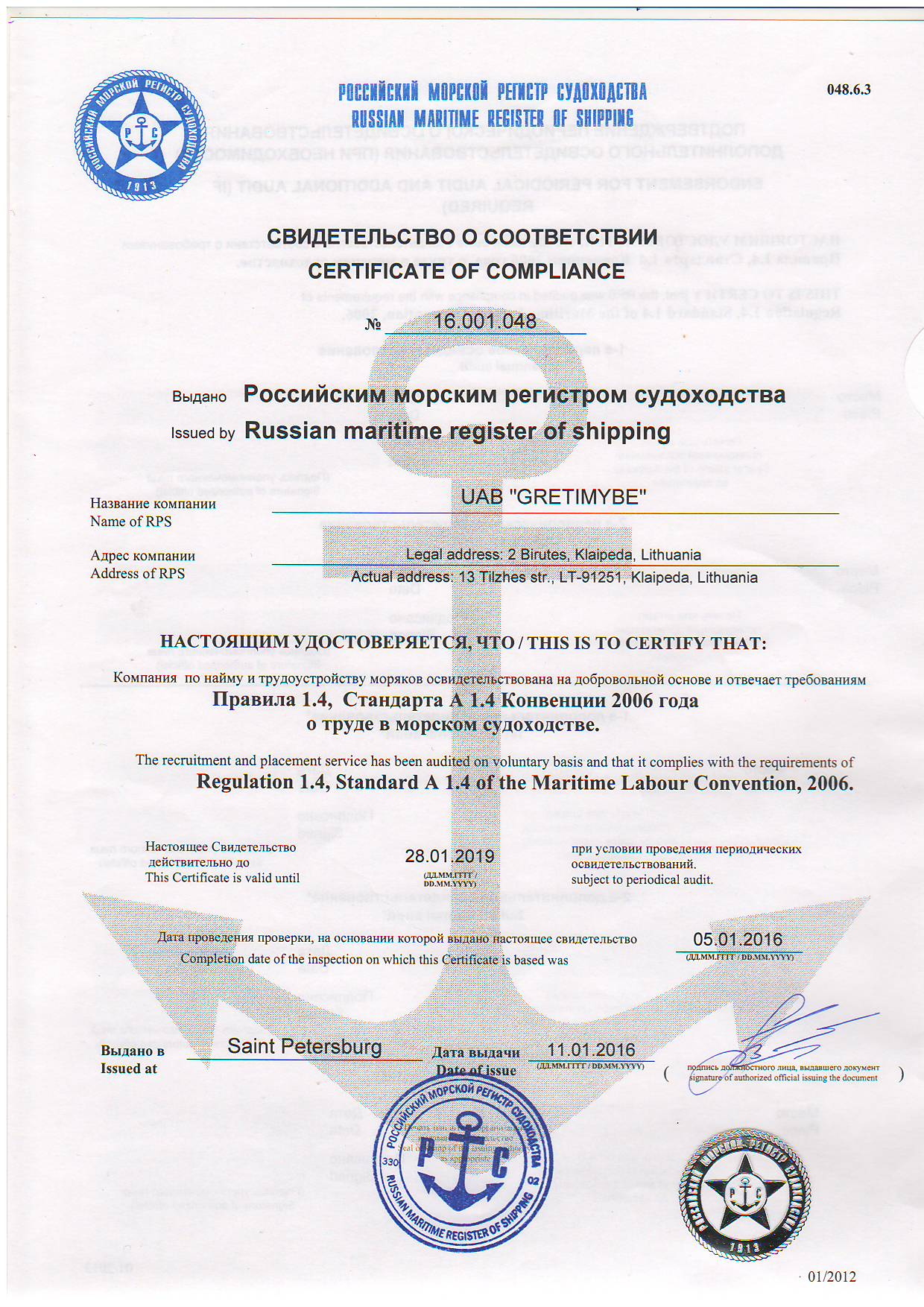 CERT OF COMPLIANCE